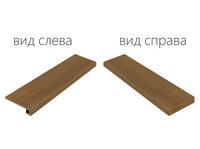Element Wood Mogano Scalino Angolare Destro (Элемент Вуд Могано Ступень Угловая Правая)